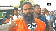 People living illegally could be threat for our country Baba Ramdev