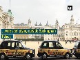 Watch London Taxis highlight free Balochistan campaign