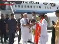 PM Modi arrives on a two-day visit to Gujarat
