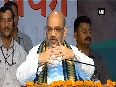Rahul Gandhi is responsible for destroying Congress Amit Shah