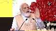 India processing about 1 lakh tonnes of waste every day PM Modi