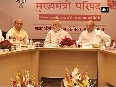 PM Modi holds meeting of CMs, Deputy CMs of BJP ruled states