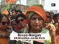 BJP workers protest against Mamata Banerjee Government
