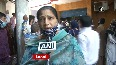Watch Social distancing norms flouted at Poonch s J-K Bank.mp4