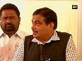 Rahul s statement on Swaraj very immature he & Sonia Gandhi should apologise Nitin Gadkari - Part  2