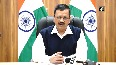 COVID-19 situation in Delhi should come under control in next 7 -10 days CM Kejriwal.mp4