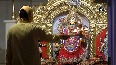Watch Morning aarti performed at Jhandewalan Temple on seventh day of Navratri