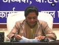 Mayawati slams bjp for failing to deliver pre-election promises part - 1
