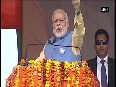 UP Polls PM Modi asks people to vote for lotus to witness development