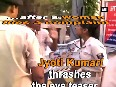 Watch Lady Dabangg thrashes auto driver in public