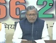 sushil kumar modi video