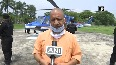 UP CM Yogi conducts aerial survey of flood affected areas.mp4