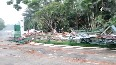 Compound walls of Gandhi Institute of Technology and Management demolished in Visakhapatnam.mp4