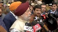 hardeep singh puri video