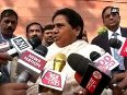 Black money collected by Centre should be deposit in accounts of poor Mayawati