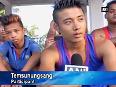 Nagaland hosts Muay Thai tournament to promote budding players