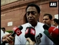 Kamal nath on all party meet