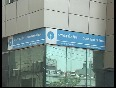 state bank of india the state bank of india video