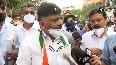 Bengaluru violence DK Shivakumar smells BJP conspiracy after two Congress leaders named in chargesheet.mp4