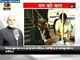 PM Modi urges people to stay healthy, fit