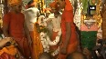 hanuman garhi video