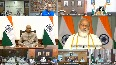 New Education Policy goes ahead of curriculum, focuses on critical thinking PM Modi.mp4