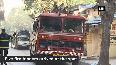 MUMBAI: Massive fire breaks out near Kamala Mills compound