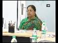 CM Raje holds meeting to check arrangements of Jaipur Festival of Education