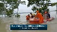 Assam NDRF personnel conduct rescue operation flood-affected areas