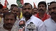 Unnao rape case SP workers stage protest, demand strict action against BJP MLA