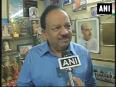 Harsh vardhan on delhi assembly