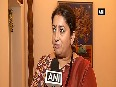 Chidambaram s remarks on breaking  of India into pieces is shocking, disgusting Smriti Irani