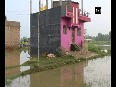Death toll rises to 284 in flood hit Nepal