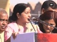 Sushma urges centre to declare bhagwad gita as rashtriya granth