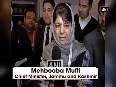 Mehbooba Mufti expresses hopes of improved relations between India-Pakistan