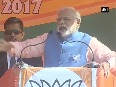 UP polls BJP sole hope for state s prosperity, says PM Modi