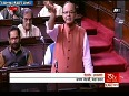 New Aadhar bill protects privacy of citizens Arun Jaitley