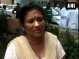 Caught on camera congress bjp workers clash inside yamunanagar mayor s office