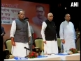 Bjp discusses election strategy in national campaign committee meet