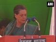 Sonia gandhi slams bjp in poll bound chhattisgarh