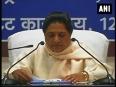 Mayawati condemned bjp calls it communal party
