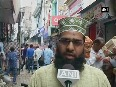 People of Poonch call for shutdown against terror attack on Amarnath Yatra pilgrims