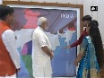 PM Modi presented artwork made with 5 lakh pearls