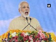 PM Modi slams UPA government for not implementing health policies