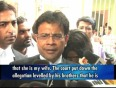 Fernandes_to_stay_with_wife_brothers_can_visit_HC