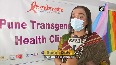 Maharashtra to get its first transgender health clinic