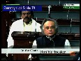 Parliament commends India test victory