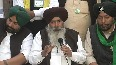 Mega tractor march to begin tomorrow from Rajasthan Farmer leader.mp4