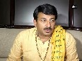 manoj tiwari video