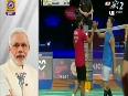 Mann Ki Baat PM Modi congratulates Indian Hockey team for winning Asia Cup